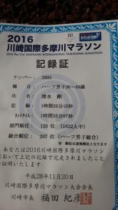 DSC_2104